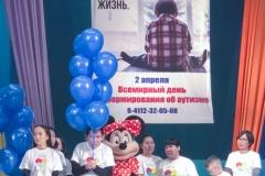 IMG_1256-04-04-18-12-18