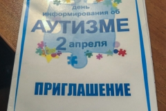 IMG_1271-04-04-18-12-19