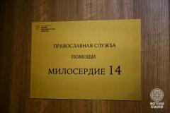 IMG_7456