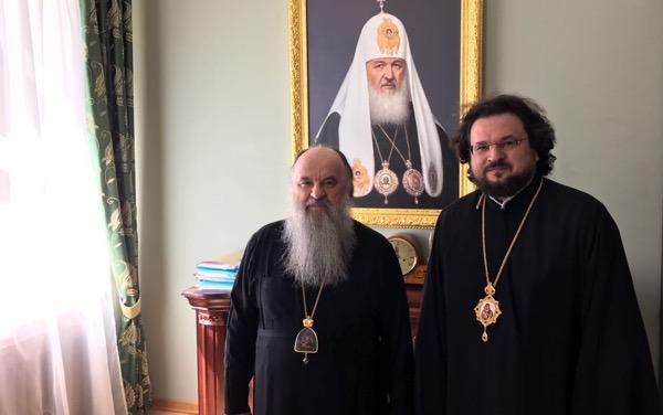 Работа в московской патриархии