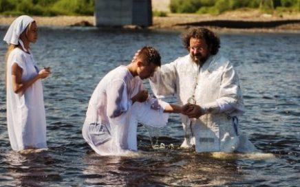 Чульман Крещение